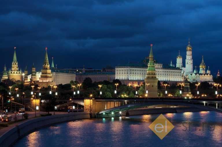 Лаборатория в Москве