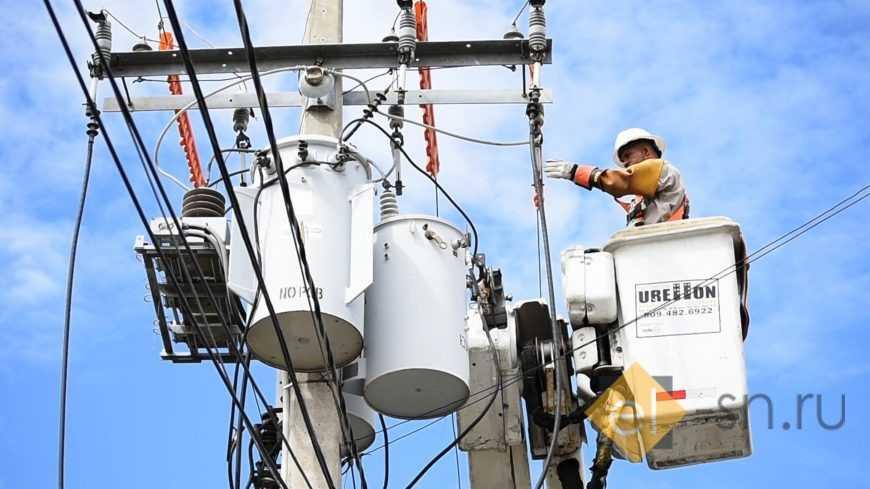 Услуги по проектированию электроснабжения