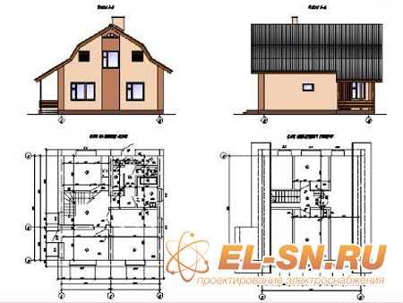 Электрический проект дома