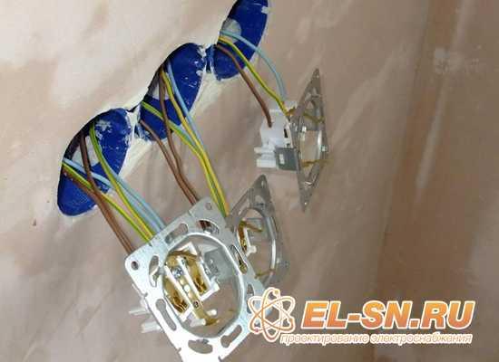 Электропроект розеток