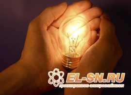 Освещение лампами накаливания