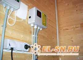 Проектирование электрики жилья