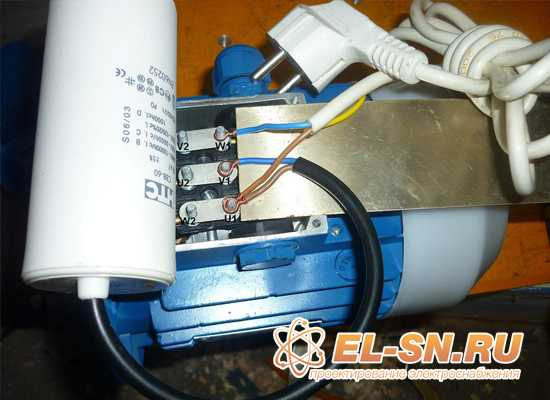 Проект с электродвигателем