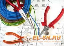 Проектирование проводки освещения