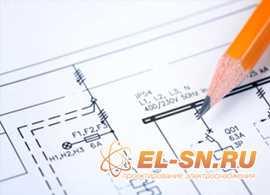 Согласование проекта электроснабжения квартиры