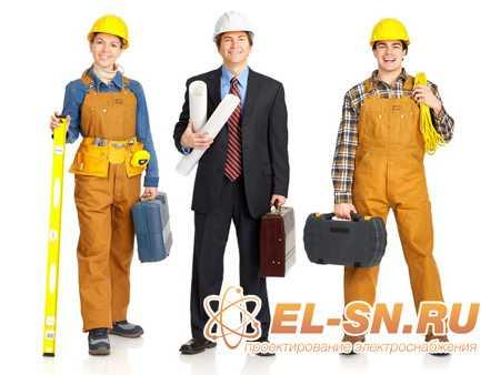 Расценки на проектирование электроснабжения