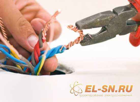 Проект по замене проводки