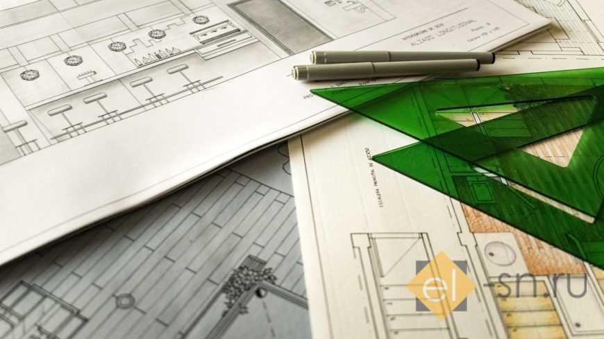 Проектирование электроснабжения квартир