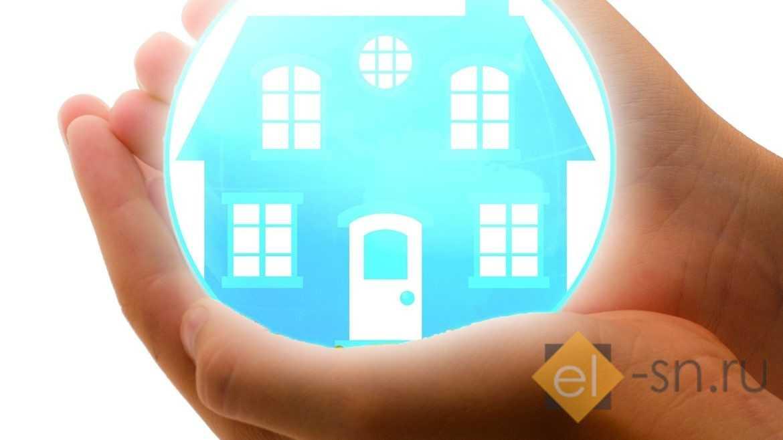 Электропроект квартиры в монолитном доме