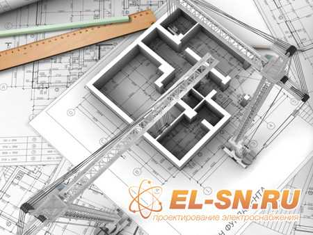 Проектирование и закон