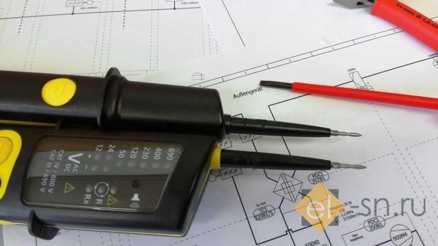 Проект для монтажа проводки