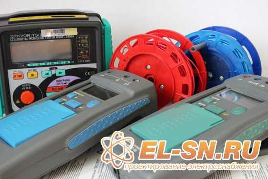 Электролаборатория и испытания