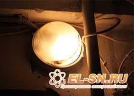 Электроосвещение мест общего пользования