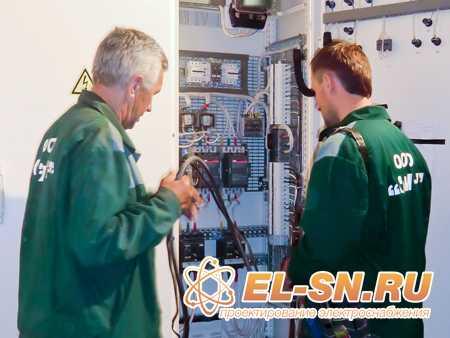 Проверка электрических аппаратов