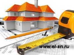 Стоимость электромонтажа и договор подряда